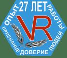 ЦЕНТР ПРАКТИЧЕСКОЙ НАРКОЛОГИИ В.В.РУСАКОВА