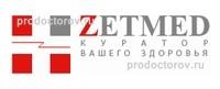 Наркологический центр «Клиника Zetmed»