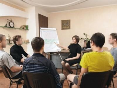 Наркологический центр «Метод» Новороссийск