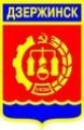 Наркологический диспансер в Дзержинске