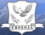 Реабилитационный центр «Свобода»