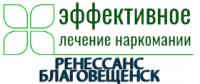 Наркологическая клиника «Ренессанс-Благовещенск»