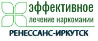 Наркологическая клиника «Ренессанс-Иркутск»