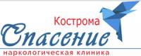 Наркологическая клиника «Спасение» в Костроме