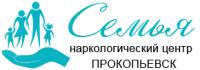 Наркологический центр «Семья» в Прокопьевске