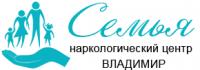 Наркологический центр «Семья» во Владимире