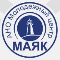 Реабилитационный центр «Маяк» в Воронеже